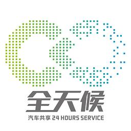 贵阳共享汽车app